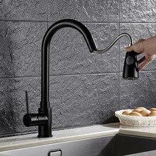 Бесплатная Доставка вытащить Кухонный кран с душем голову черный поворотный раковина смеситель кухня тщеславие раковина кран кран
