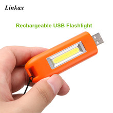 USB Flashlight Rechargeable Mini LED COB Flashlight Built in Battery With Keychain 3-Mode Pocket Lamp Torch for Emergency