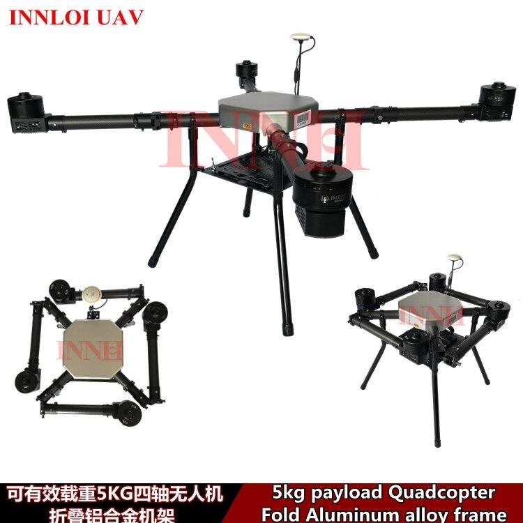 DIY 4 Quad 1100mm aluminum fold frame for 4 rotors Quadcopter frame body FPV Frame INNLOI