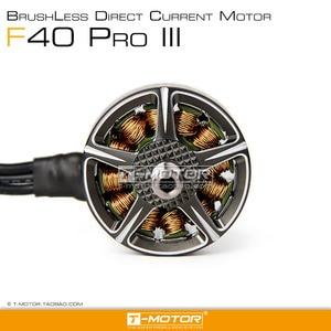 Image 5 - T מנוע Tmotor F40 פרו III 2306 1600/2400/2600kv Brushless מנוע חשמלי עבור FPV מירוץ Drone FPV פריסטייל מסגרת