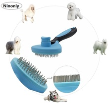 Pet Dog Grooming Brushes Cat Grooming Hair Brush Remover Dog Hair Comb Grooming Tools Metal Floating Trimmer Machine Clipper