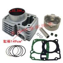 Motorcycle Cylinder Piston Gasket Kit Big Bore 63.5mm for Honda CBF125 Upgrade CBF185 XR125L GLR125 CARGO GLH125 GR125 CGR125 цена