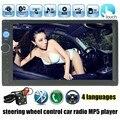 Горячие продажи с Камера заднего вида MP4 MP5 Player 7 7-дюймовый 2 Din С Сенсорным Экраном Автомобильный Bluetooth Радио USB/SD/FM/Auxin радио стерео