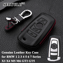 1pc SEEYULE Genuine Leather Car Key Case Key Shell Cover Storage Bag Protector for BMW 1 2 3 4 5 6 7 Series X3 X4 M5 M6 GT3 GT5 цена