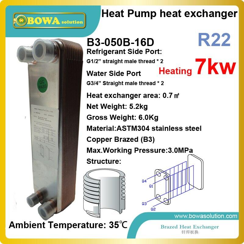 7KW (R22) air source heat pump condenser панель декоративная awenta pet100 д вентилятора kw сатин