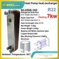 7KW (R22) pompa di calore aria condensatore sta lavorando togher con 2HP (30cc spostamento) ermetico rotary o scorrere compressori