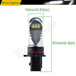 Image 4 - 2 pces canbus livre de erros 6000 k branco xbd 30 w carro led p13w psx26w lâmpadas para a luz de nevoeiro automóvel que conduz a fonte de luz 12 v 24 v dc