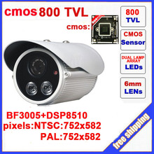 2014 special offer seconds kill dual lamps array white bullet camera 800tvl cctv with ir-cut outdoor waterproof security z50c