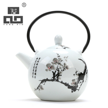capacity japanese ceramic teapot tea pot