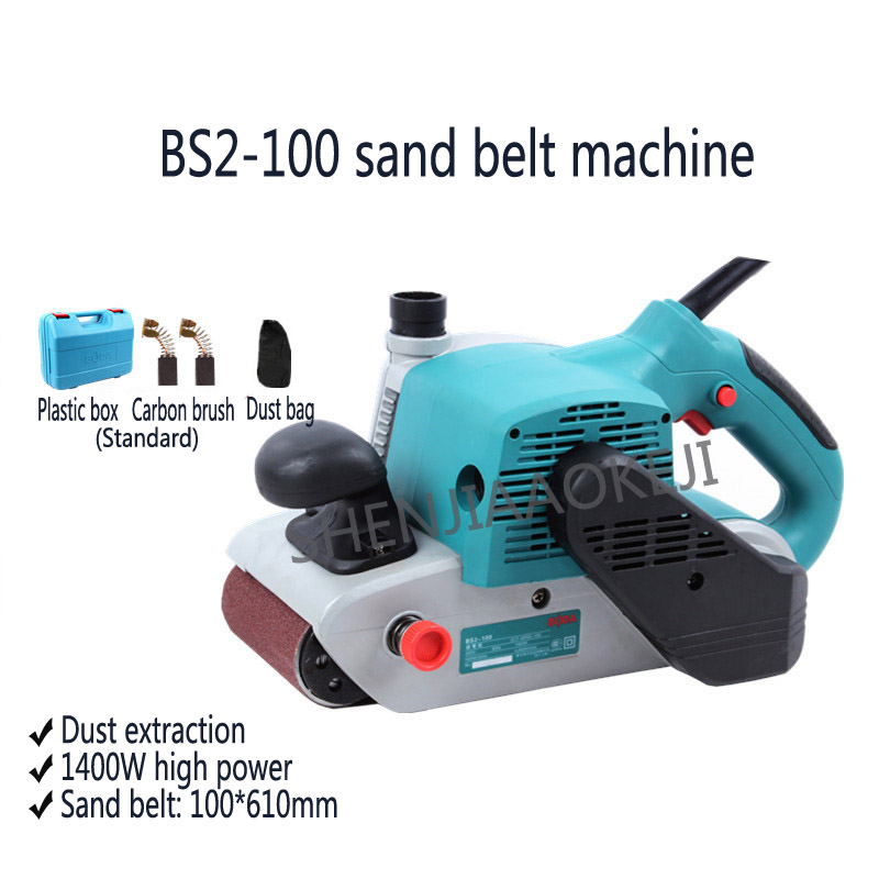 Portable sand belt machine BS2-100/BS6-100 Woodworking metal polishing Sandpaper machine grinding machine цена