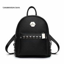 Малый Kawaii Водонепроницаемый из мягкой искусственной кожи женские рюкзак моды Заклёпки черный плечо назад мешок элегантный дизайн Рюкзаки для девочек-подростков