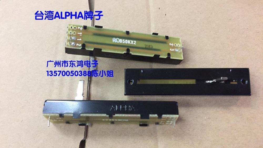 2PCS/LOT Taiwan ALPHA 73MM straight slide belt, straight rod potentiometer, single linked B50KX1 shaft length, 15MM axis inner f 2pcs bag taiwan alpha rk12 potentiometer w50k 18mm axis