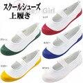 Japón / japonés uniforme escolar Uwabaki zapatos deporte deportes zapatos de interior Cosplay piso 5 colores