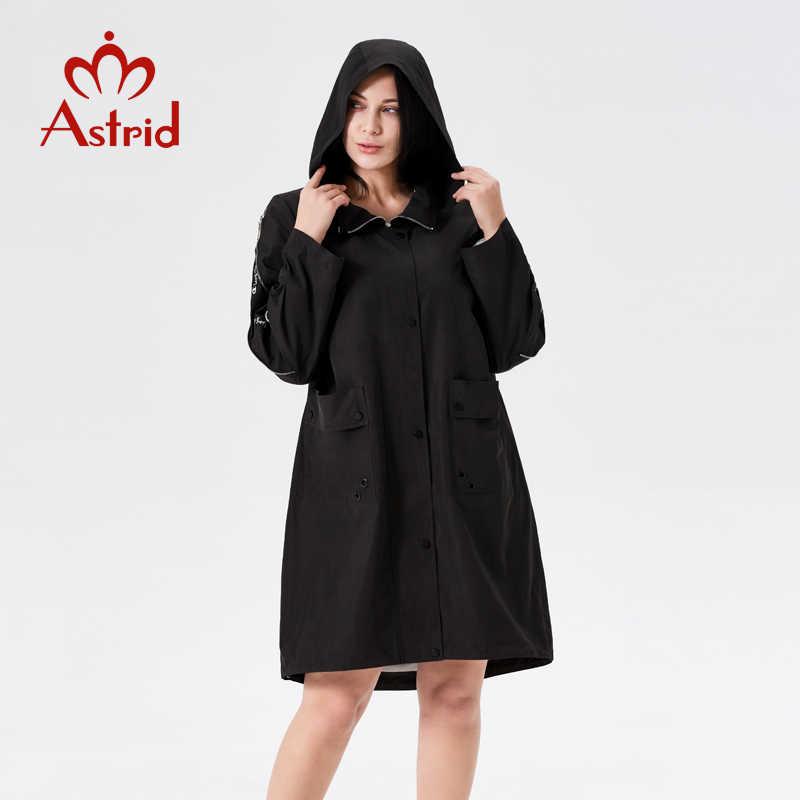 Astrid 2019 Тренч Весна женский с капюшоном модный и удобный молодой Тренч для женщин осень бренд классический AS-7007