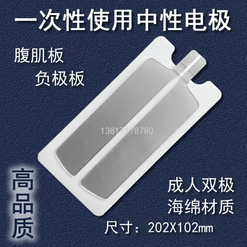 Single Use Neutral Electrode Electrosurgical Negative Plate High Frequency Bipolar Electrode for Adult LEEP Manufacturers