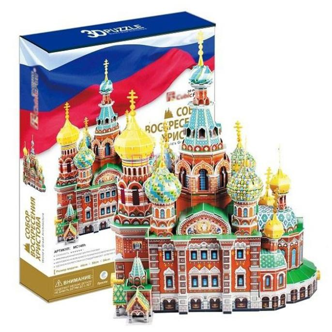 T0450 3D Puzzles The Cathedral Church of the Savior on Blood Russia Building DIY Building Paper
