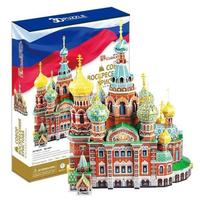 T0450 3D Puzzles The Cathedral Church of the Savior on Blood (Russia) Building DIY Building Paper Model Kids Educational toys