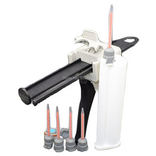 75ml 10:1 Sealant Gun Caulking Applicator Dispensing Gun Adhesives Dispenser + 5pcs Static Mixer Mixing Nozzle + 75ml Cartridge
