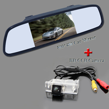 Assist-System Car-Parking-Mirror Rear-Camera Hd Benz with Shockproof for Viano Vito Include