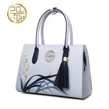 12985d0216 Célèbre marque top qualité En Cuir de Vache femmes sac 2016 Chine Vent de mode  épaule Messenger Sac Exquis broderie sac à main