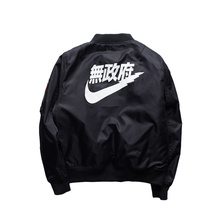 Ma1 Bomber Jacket 2016 Spring Kanye West Yeezus Tour Pilot Anarchy Outerwear Men Army Green Kanji Japanese Merch Flight Coat