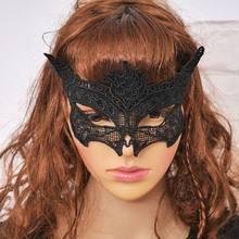 Masque en dentelle Sexy pour femmes noires, 1 pièce, masques de fête pour mascarade d'halloween, Costumes vénitiens, masque de carnaval pour Mardie humoristique