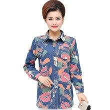 Plus Size Women Summer/Spring Thin Single Breasted Printing Denim Jacket Casual Coat Fashion Jeans Jacket Women Bomber TT2761