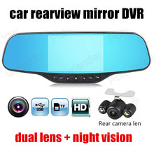 Wholesale prices hot sale 4.3 inch rearview Mirror Dual lens car DVR camera video recorder with rear view camera Motion Detection night vision