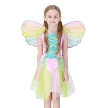 Cute Girls Rainbow Fairy Costume Halloween Carnival Fantasy Kids Cosplay Princess Dress