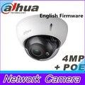 Dahua IPC-HDBW4431R-S IR IP Camera 4MP Full HD Network IR security cctv DH-IPC-HDBW4421R Dome Camera Support POE