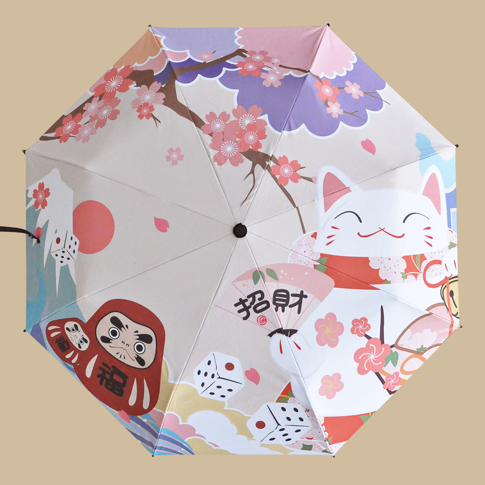 Child Umbrella Cute Fortune Cat And The Wind Fresh Black Plastic Haile Dzc1000w Induction Cooker Circuit Amplifiercircuitsaudio Sun Days Sunny Animation Surrounding Women Unbrella