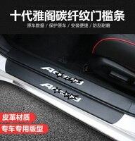 carbon fibre design Nerf Bars & Running Sill Scuff Plate stickers 4 pcs/lot for Honda Accord 2014 2018 MK9 MK10 car accessories