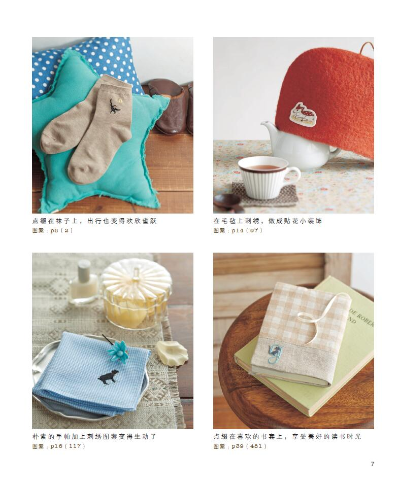 Купить с кэшбэком 500 animal motif embroidery patterns book chinese handmade craft textbook