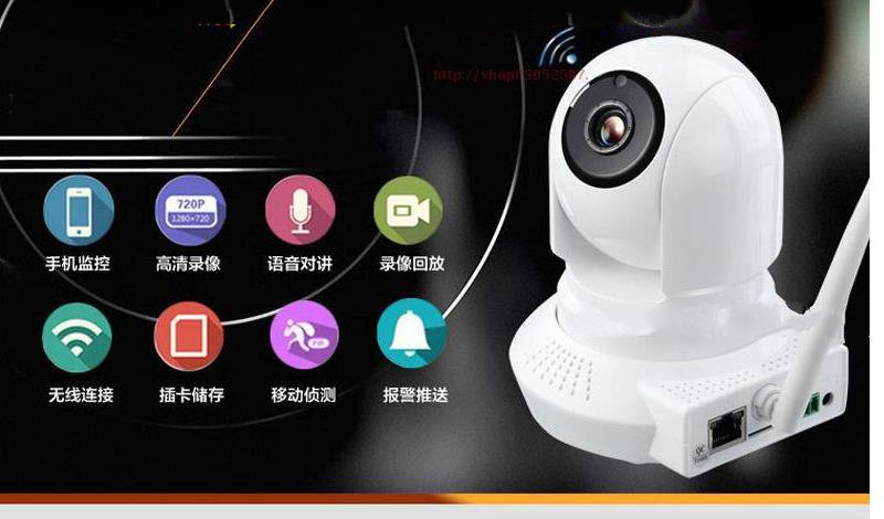 1.3 million high-definition network cameras, mobile remote alarm monitoring cameras, wireless WIFI intercom 1 3 million high definition network cameras mobile remote alarm monitoring cameras wireless wifi intercom