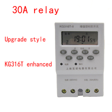 Microcomputer time control small switch, KG316T automatic time control power supply timer 220V 10pcs lot mr4020 control switch power supply