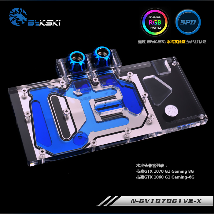 Bykski N-GV1070G1V2-X GPU Water Cooling Block for GIGA GTX 1070G1 1060G1 GAMING cpu cooling conductonaut 1g second liquid metal grease gpu coling reduce the temperature by 20 degrees centigrade