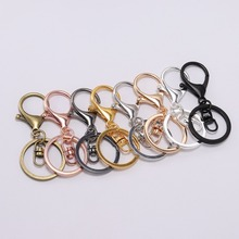 5pcs Key ChainRing 30 mm Ring Long 70 Plated Lobster Clasp Hook Chain Keychain Split Supplies Jewelry Making