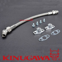 Kinugawa Turbo Oil Drain Line Kit 50cm 8AN for Garrett TB02 TB25 TB28 Journal Bearing