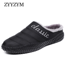 ZYYZYM Winter Men Slippers Waterproof Home Indoor Non-Slip Thermal Shoes Men 2018 New Warm Winter Slippers Plus Size