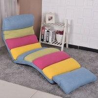 Современная Классическая кушетка, диван кресло indoor Гостиная мягкая лежак 6 Цвет пол складной регулируемый кровать спать Lounge