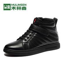MuLinSen Autumn Men's Skateboarding shoes Black Sport Shoes Genuine Leather Hard-Wearing Non-slip Outdoor Sneakers 260110