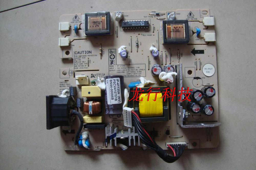 Free Shipping> LCD 192N four light small mouth power board high-voltage integrated IP-41135A-Original 100% Tested Working free shipping v203h vw226 power board 4h 0uh02 a00 lamps small mouth e193hq original 100% tested working