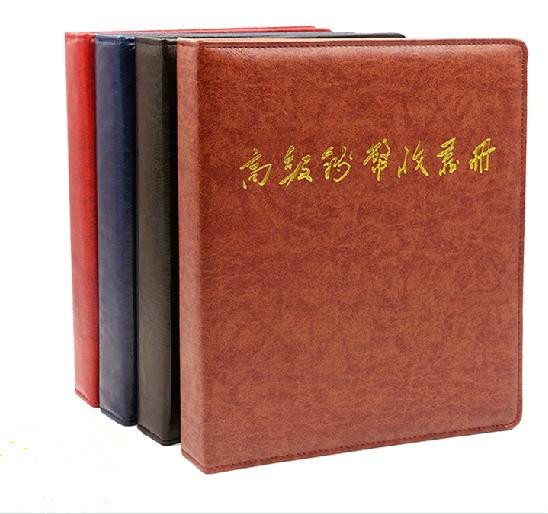 2016 new quality home decoration leather coin album paper money album 45 sheets loose leaves coin collection books for coins2016 new quality home decoration leather coin album paper money album 45 sheets loose leaves coin collection books for coins