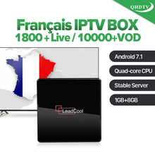 IPTV France Arabic QHDTV French IP TV 1 Year Box Leadcool X Android 7.1 S905W 1G+8G Belgium Netherlands