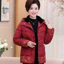 В пожилых женщин зимняя одежда хлопок матери мода пуховик большой ярдов толстый слой куртки