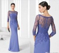 Высокое качество пикантные Русалка мать невесты Платья для женщин с бисером и аппликациями Вечерние платья свои платье Vestido De Madrinha