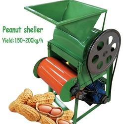 150 ~ 200 kg/h z orzeszków ziemnych Sheller maszyna do łuskania orzechów ziemnych domu małe wycisnąć oleju maszyna do obierania orzeszków ziemnych uszkodzoną skórę 220 V 1 PC|Roboty kuchenne|AGD -