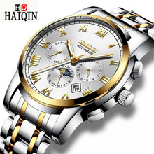 HAIQIN Men Watch Gold Automatic Mechanical Luxury Bussiness Moon Phase Watches Waterproof Full Steel Wrist Watch Male Clock +Box new luxury fashion mens automatic mechanical watches carnival men moon phase clock male stainless steel gold watch montres homme
