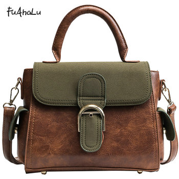 FuAhaLu Retro Matte small square bag winter new women's fashion hit color handbag simple casual shoulder slung