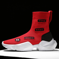 Sneakers Men 2019 High Top Socks Shoes Causal Shoes Man Breathable Mesh Boots Shoes Fashion Men Fly Weave Sneakers Men Footwear